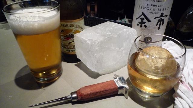 For good times, make it Yoichi times, the Japanese boiler maker.